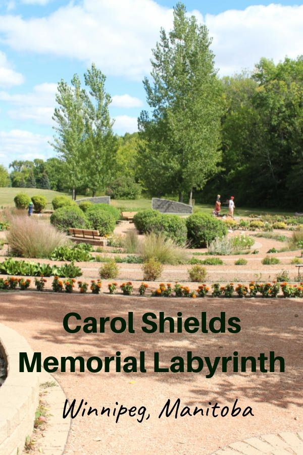 Carol Shields Memorial Labyrinth in King's Park in Winnipeg, Manitoba - about labyrinths and a memorial to an author #Canada #Winnipeg #Manitoba #labyrinth #CarolShields #CanLit