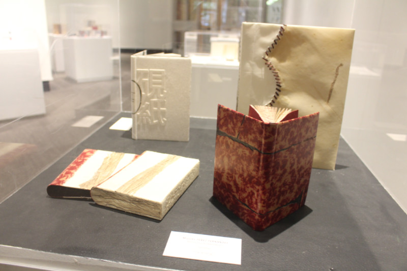 Art of the Book art show of book art and artist books