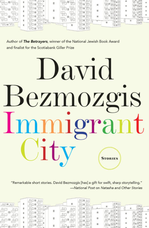 Cover of book Immigrant City by David Bezmozgis